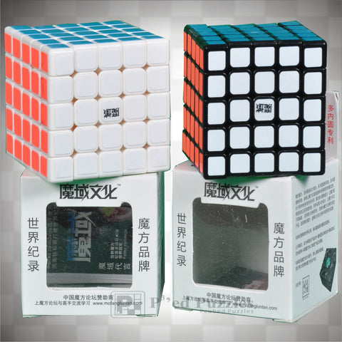 Moyu Aochuang 5x5 - PCubed Puzzles