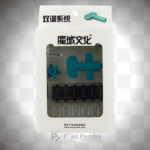 Moyu Weilong GTs dual-adjustment tool - PCubed Puzzles