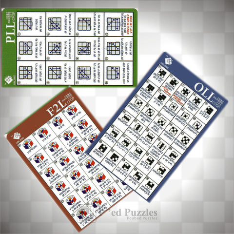 Pocket Cards - PCubed Puzzles