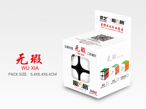 Mofangge Wuxia 2x2 cube - PCubed Puzzles