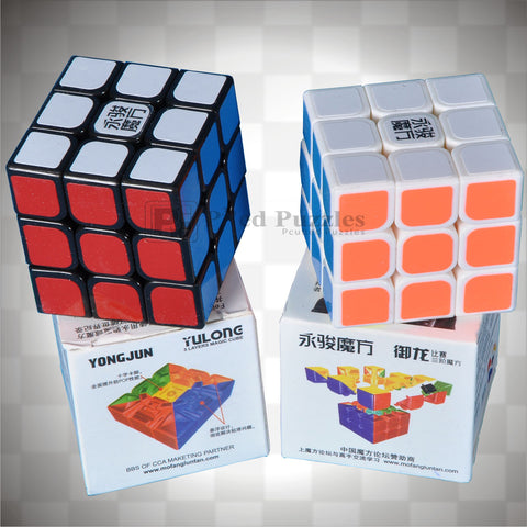 YJ Yulong - PCubed Puzzles