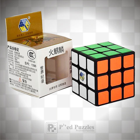Zhisheng(Yuxin) Fire Kylin - PCubed Puzzles