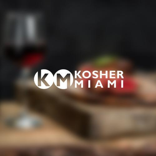 Rosh Hashanah Kids Dinner (10 & Under)