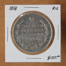 Load image into Gallery viewer, SOLD - 1818 - Russia - 1 Rouble - F15