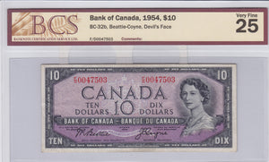 SOLD - 1954 - Bank of Canada - $10 - DF - VF25 BCS