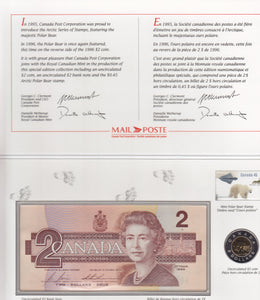 SOLD - 1996 - Canada - Coin, Bank Note & Stamp Set