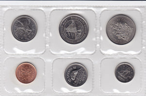 SOLD - 1999 P - Canada - Test Token Set