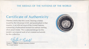 Nations of the World - Medallic Covers - Ukrainian S.S.R.
