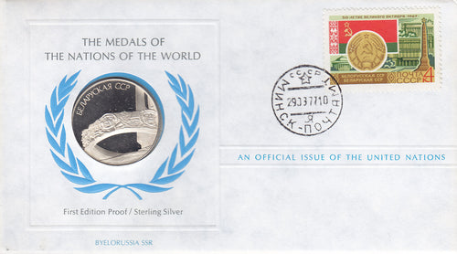 Nations of the World - Medallic Covers - Byelorussian SSR