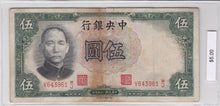 Load image into Gallery viewer, 1936 - China - 5 Yuan