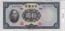 Load image into Gallery viewer, 1936 - China - 10 Yuan