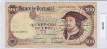 Load image into Gallery viewer, SOLD - 1979 - Portugal - 500 Escudos
