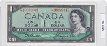 Load image into Gallery viewer, 1954 - Canada - 1 Dollar - *A/A 0088343 - retail $120