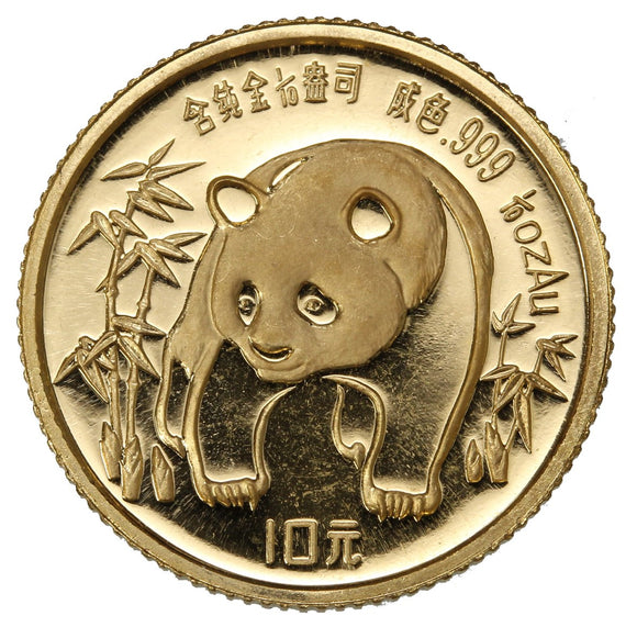1/10 oz - 1986 Chinese Panda - Fine Gold