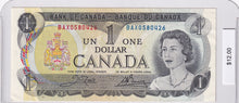 Load image into Gallery viewer, 1973 - Canada - 1 Dollar - BAX 0580426
