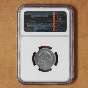 1968 - Poland - 50 groszy - Coin Alignment - MS63 NGC