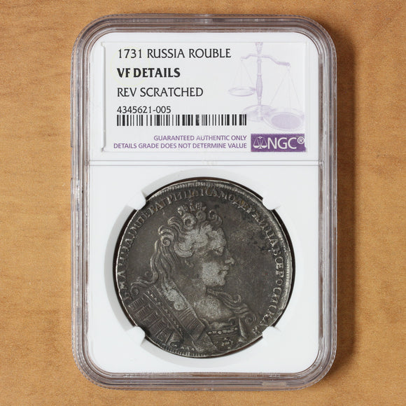 SOLD - 1731 - Russia - 1 Rouble - VF Det NGC