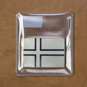 SOLD - Iceland Flag - Sterling Silver - 415 Grains Bar