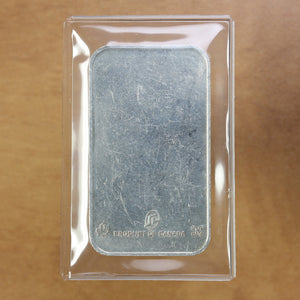 SOLD - Capricorn (Rev 3) - National Mint - Fine Silver - 1 oz. Bar