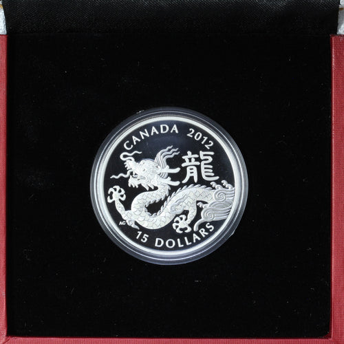 2012 - Canada - $15 - Year of the Dragon - Proof - retail $100 - 25% OFF!