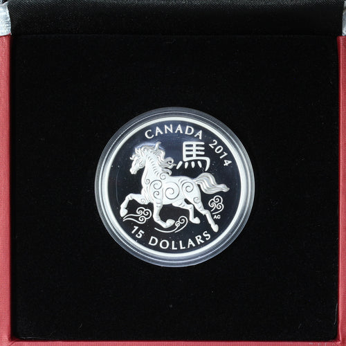 2014 - Canada - $15 - Year of the Horse - Proof - retail $100 - 25% OFF!