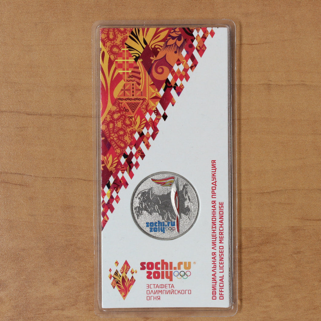 2014 - Russia - 25 Roubles - 2014 Winter Olympics, Sochi - retail $45
