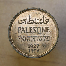 Load image into Gallery viewer, 1927 - Palestine - 1 Mil - MS63