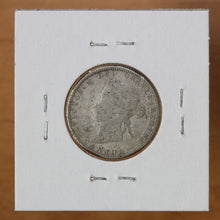 Load image into Gallery viewer, 1871 - Canada - 25c - AG3 - retail $18.75