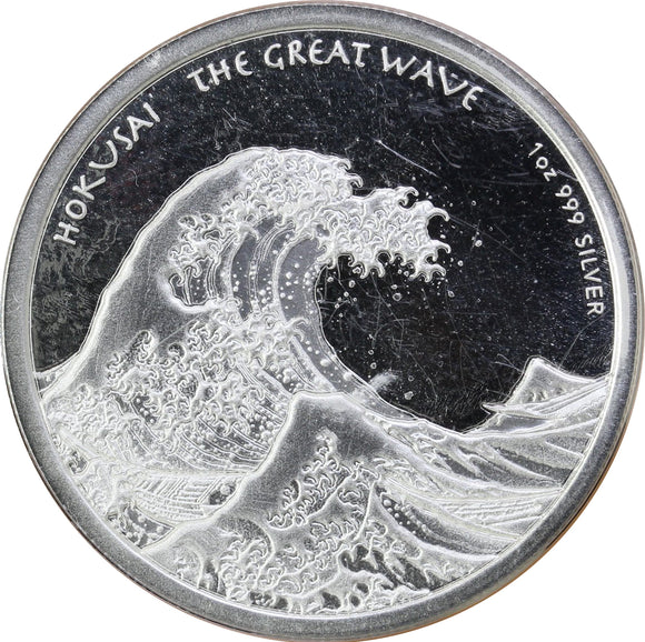 2017 - Fiji - 1 Dollar - Hokusai (The Great Wave) - Pure Silver - 1 oz. Round