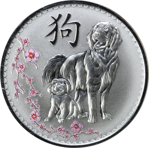 1 oz - Year of the Dog (TD Bank) - Pure Silver - 1 oz. Round