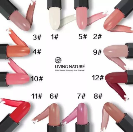 Living Nature  ORGANIC LIPSTICK