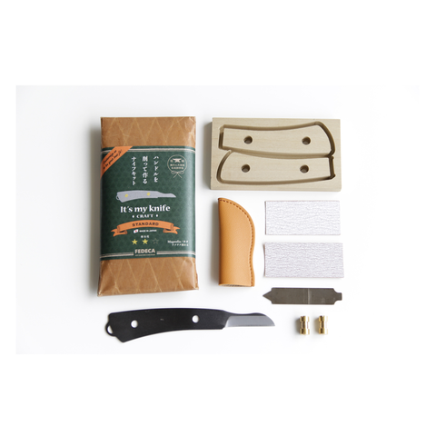 Craft Knife Kit (Standard)