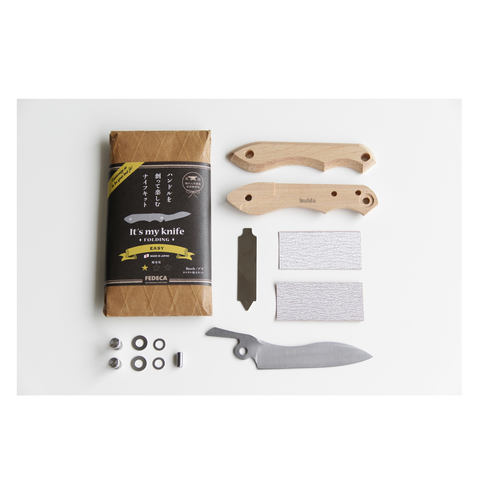 Folding Knife Kit (Easy)