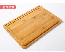 Load image into Gallery viewer, Japanese Bamboo Trays