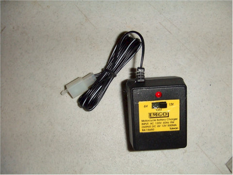 12volt Battery Charger