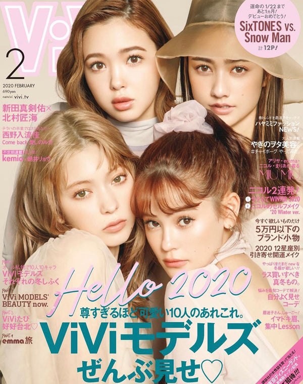 Vivi Magazine 2020 Feb