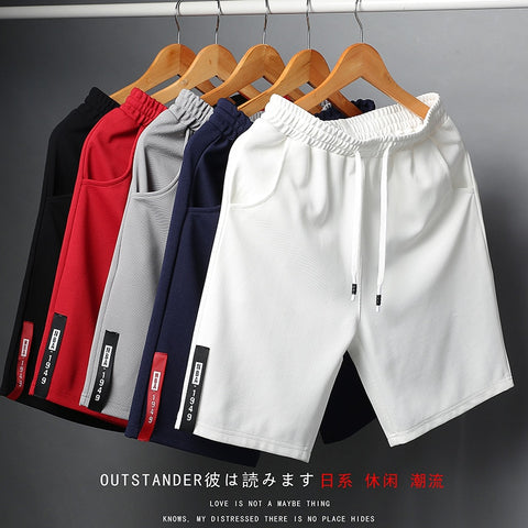 Men's Jogging Shorts