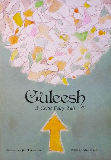 Guleesh A Celtic Fairy Tale  ケルト民話 高松次郎 Retold by Alan Booth Illustrated by Jiro Takamatsu