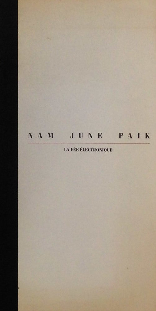 NUM JUNE PAIK LA FEE ELECTRONIQUE ナム・ジュン・パイク