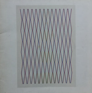 Bridget Riley silk screen prints 1965-78 ブリジット・ライリー