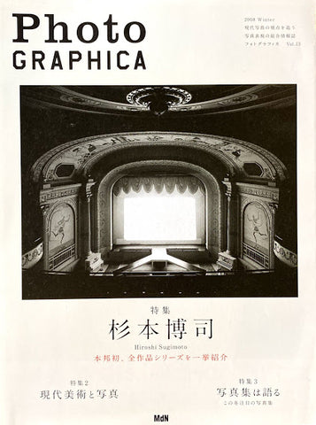 PhotoGRAPHICA Vol.13 2008 Winter 特集 杉本博司