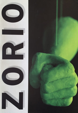 Gilberto Zorio Insiture of ContemporaryArt Amsterdam 1992 ジルベルト・ゾリオ