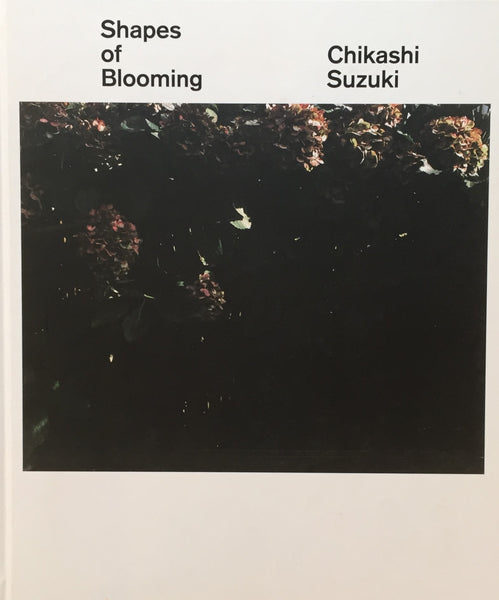 Shapes of Blooming 鈴木親写真集