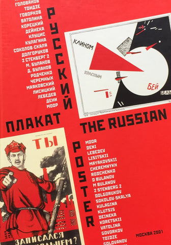 The Russian Poster 100 Masterpieces During 100 Years