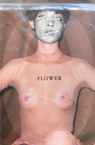 FLOWER Magazine No.0