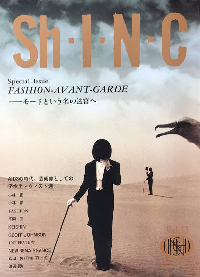 Sh・I・ N・ C Shooting Information Network & Communication Vol.13 Fashion-Avant-Garde