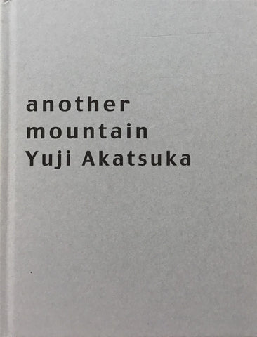 赤塚祐二限定本 Yuji Akatsuka another mountain