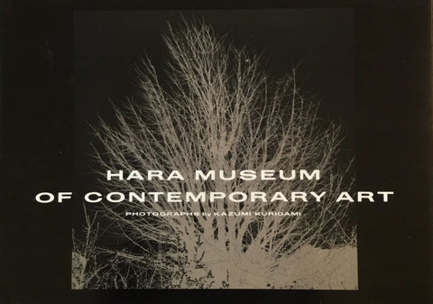 HARA MUSEUM OF CONTEMPORARY ART 操上和美