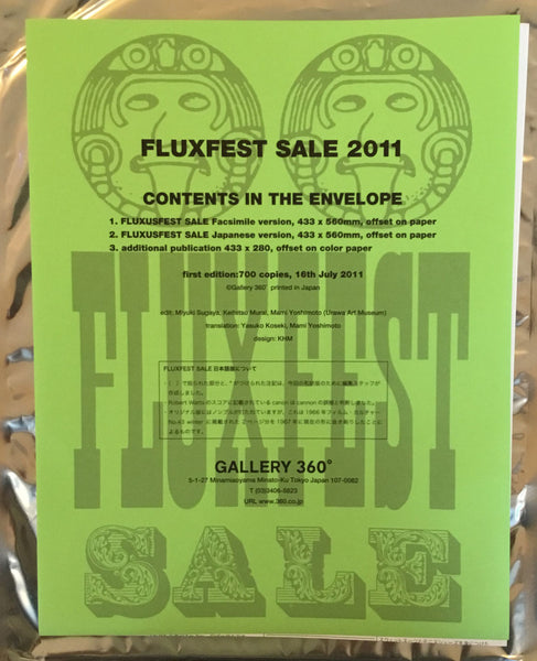 FLUXFEST SALE 2011 GALLERY 360° 限定700部