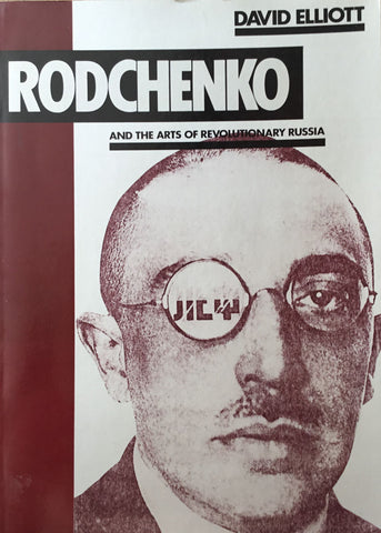 ロトチェンコ RODCHENKO  AND THE ARTS OF REVOLUTIONARY RUSSIA DAVID ELLIOTT